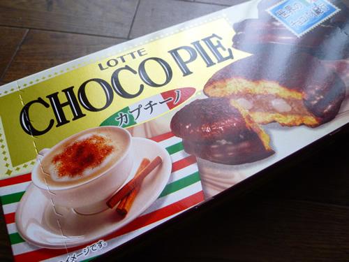 【LOTTE】CHOCO PIE カプチーノ_c0152767_2153574.jpg