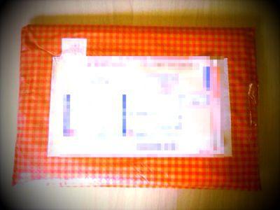 f0168374_2025135.jpg