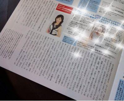 香港で働く女性向けマガジン『Hong Kong Lei』での連載コラムが始まりました☆_e0142585_106326.jpg