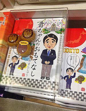 自民党本部を見物_a0163788_20324699.jpg