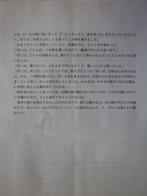e0048994_1246753.jpg
