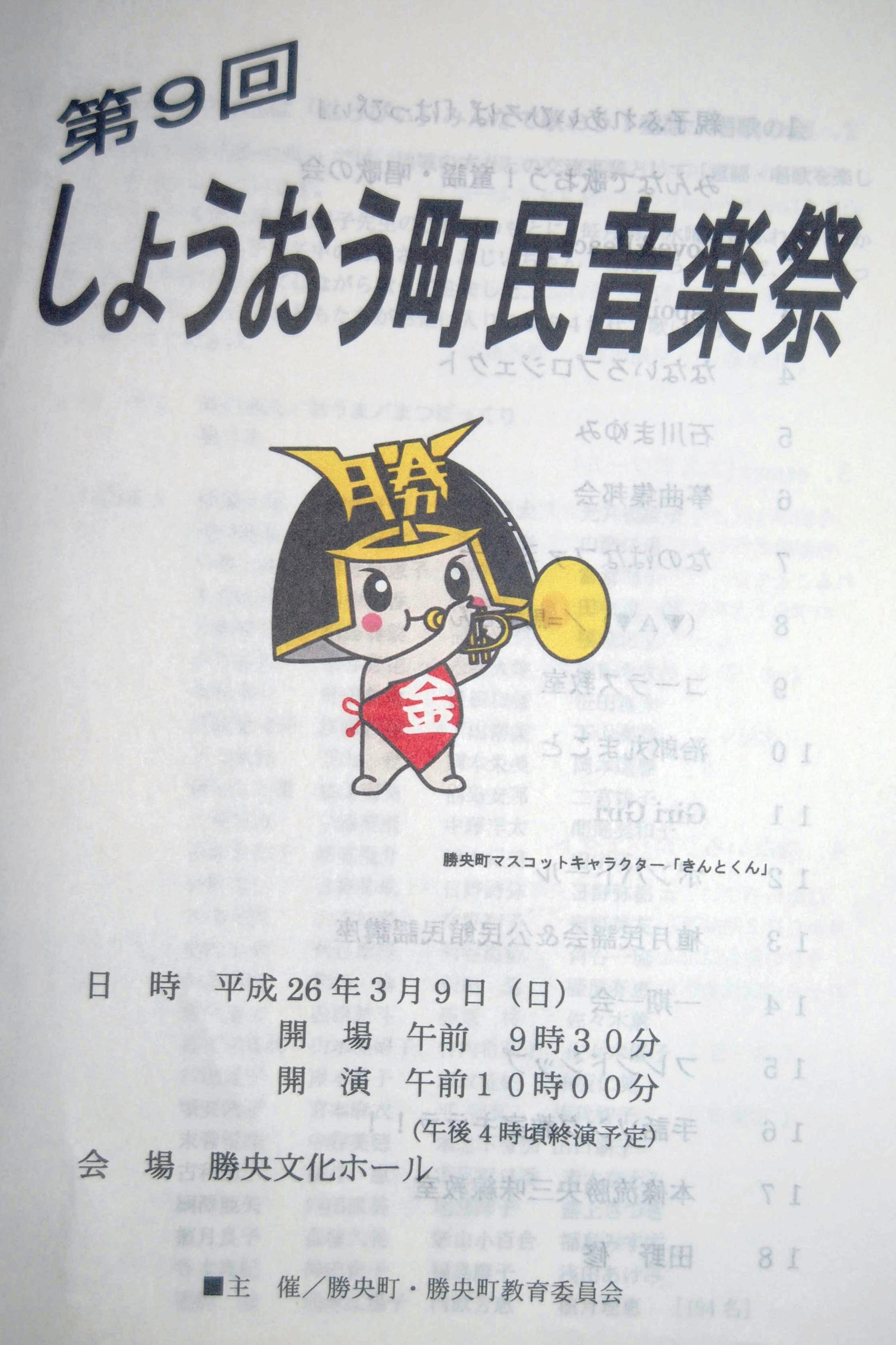 f0053218_19501094.jpg