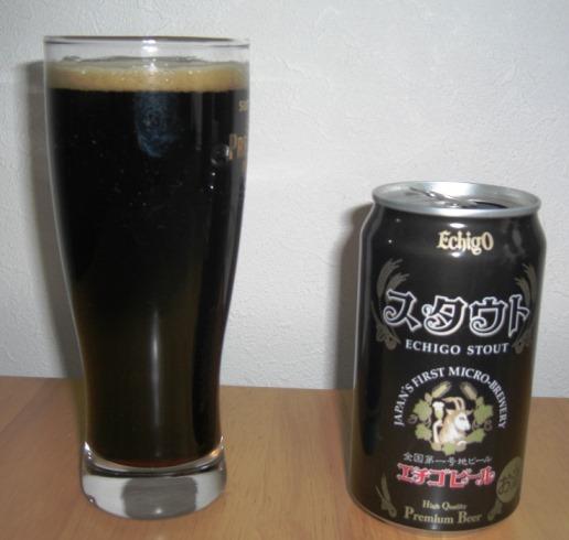 エチゴビール スタウト~麦酒酔噺その198~エチ5レンジャー ブラック_b0081121_9375237.jpg