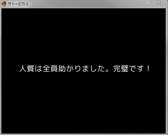 f0220638_23251274.jpg