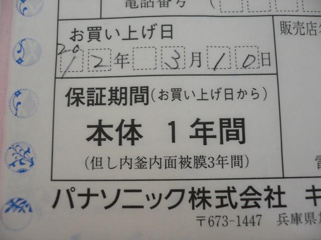b0223766_10102412.jpg