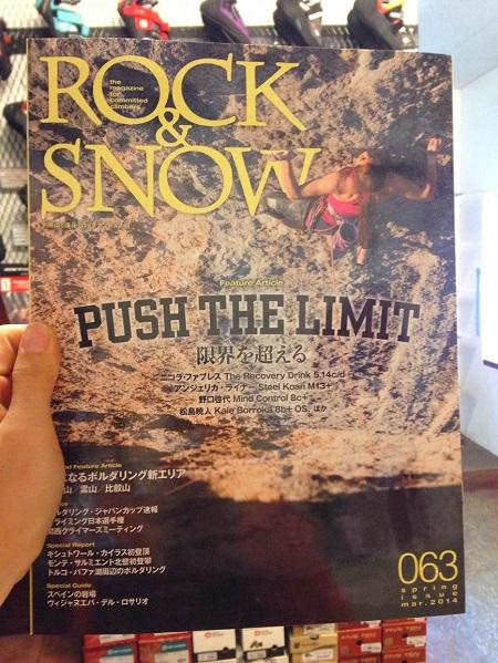 ROCK&SNOW NO.063入荷中_d0246875_10510188.jpg