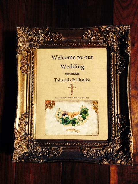 weddingオーダー_a0141184_16572158.jpg