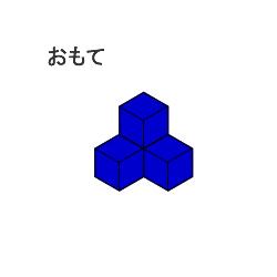 c0214088_1213484.jpg