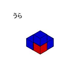 c0214088_1222391.jpg