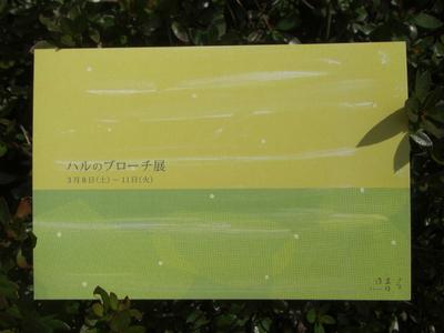 b0292097_95194.jpg