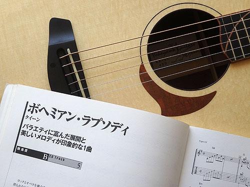 『ボヘミアン・ラプソディ』を集中的に練習中!_c0137404_17203721.jpg