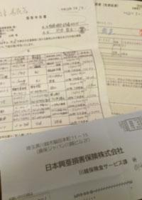 交通事故、損害賠償について承諾_a0000006_22575653.jpg