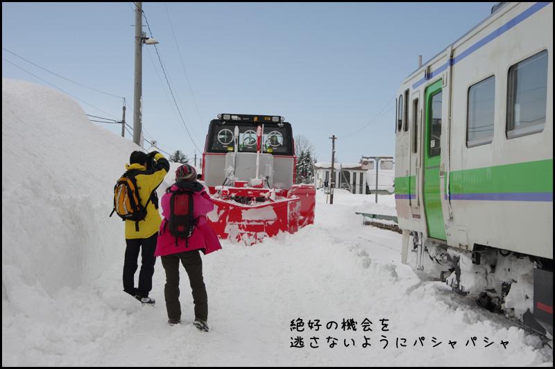 代行バスに乗りました_b0019313_183511.jpg