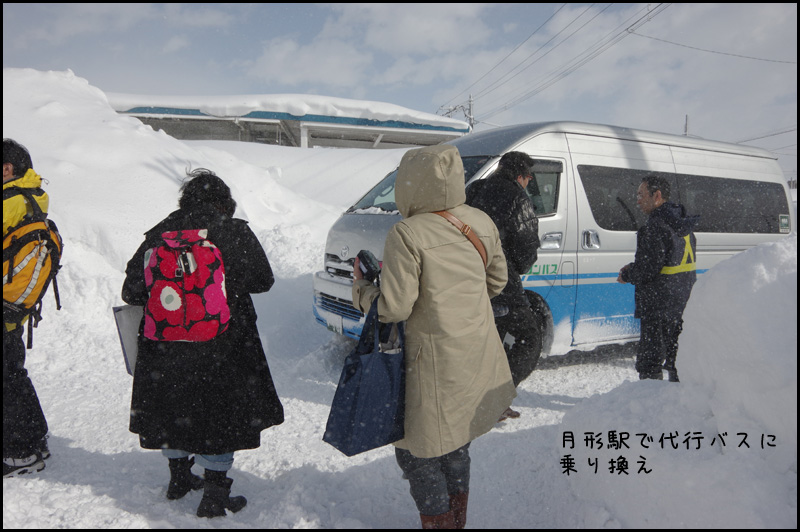 代行バスに乗りました_b0019313_1854820.jpg