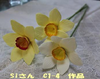 c0169414_23104511.jpg