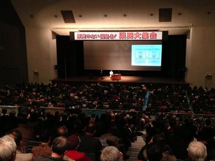 「 原発のない福島を!県民大集会 」_f0259324_10564368.jpg