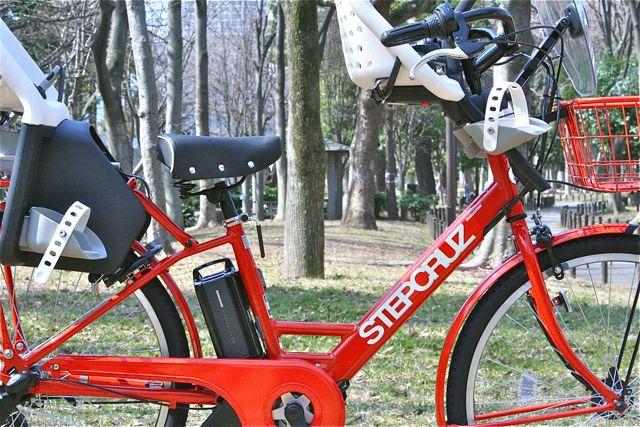 おしゃれmama電動自転車『STEPCRUZ ステップクルーズ』+Yepp イェップ ポリスポート ブリジストン_b0212032_21394587.jpg