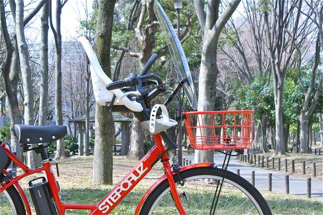 おしゃれmama電動自転車『STEPCRUZ ステップクルーズ』+Yepp イェップ ポリスポート ブリジストン_b0212032_21431356.jpg
