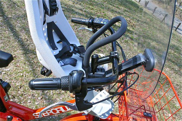 おしゃれmama電動自転車『STEPCRUZ ステップクルーズ』+Yepp イェップ ポリスポート ブリジストン_b0212032_21432586.jpg
