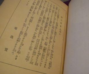 昭和の『クオレ』_b0087556_2347792.jpg