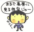 a0081867_8392046.jpg