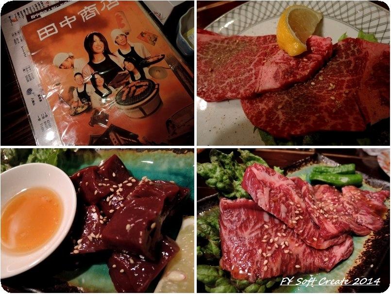 ◆ 田中商店へ (2014年3月)_d0316868_18514677.jpg