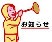 b0305870_13312838.jpg