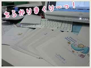 e0063675_19421448.jpg