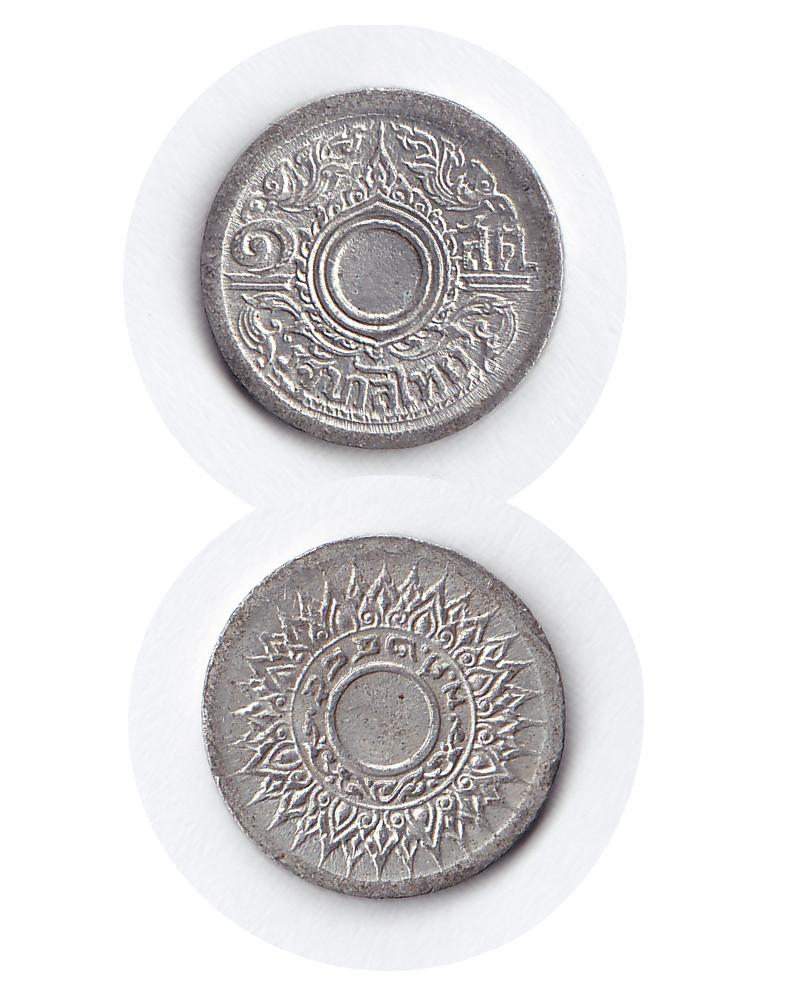 タイのコイン 1サタン 1942年_c0027285_17535368.jpg