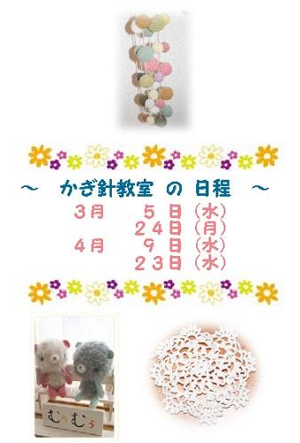 f0126587_120761.jpg