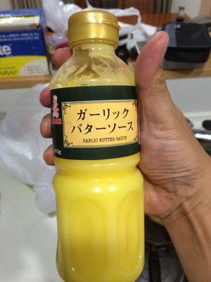 ガーリック バター ソース