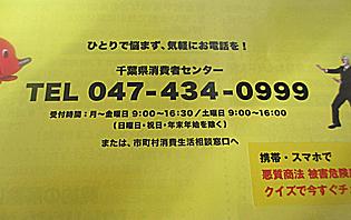f0186711_65541.jpg