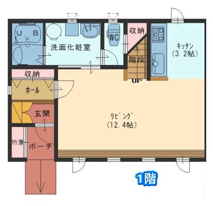 カトルカール帯広 ガーデンヒルズ B_e0154712_11494638.jpg