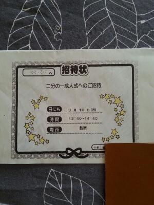 f0219716_16433996.jpg
