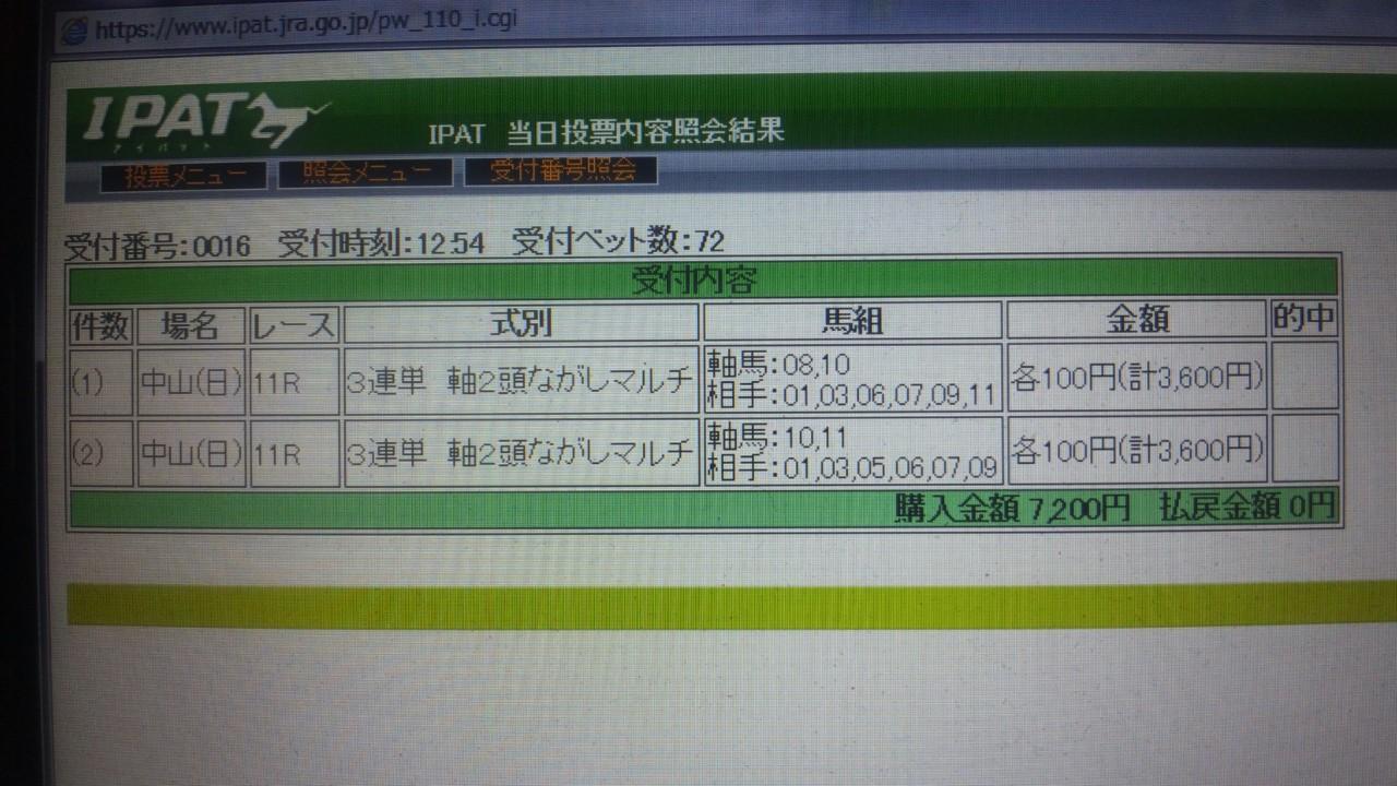 f0253236_128331.jpg