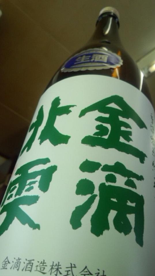 【日本酒】 金滴北雫 手造特別純米生酒 北雫55 限定 新酒25BY_e0173738_10292422.jpg