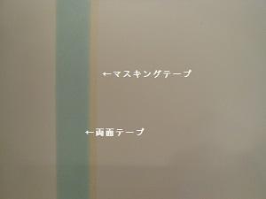 c0261346_19441434.jpg