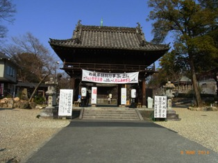 興正寺の小径_e0195766_1422466.jpg