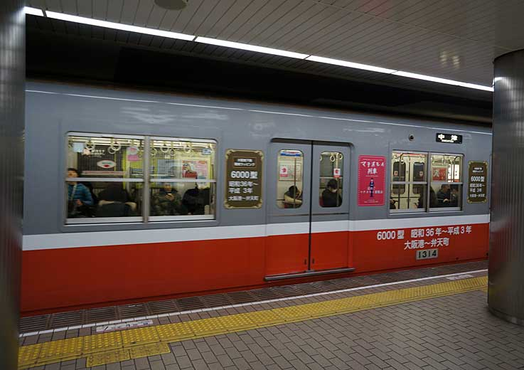 地下鉄二題_b0057679_92439.jpg