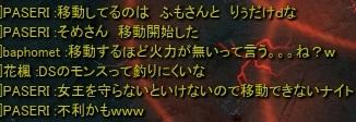 b0044584_21122281.jpg