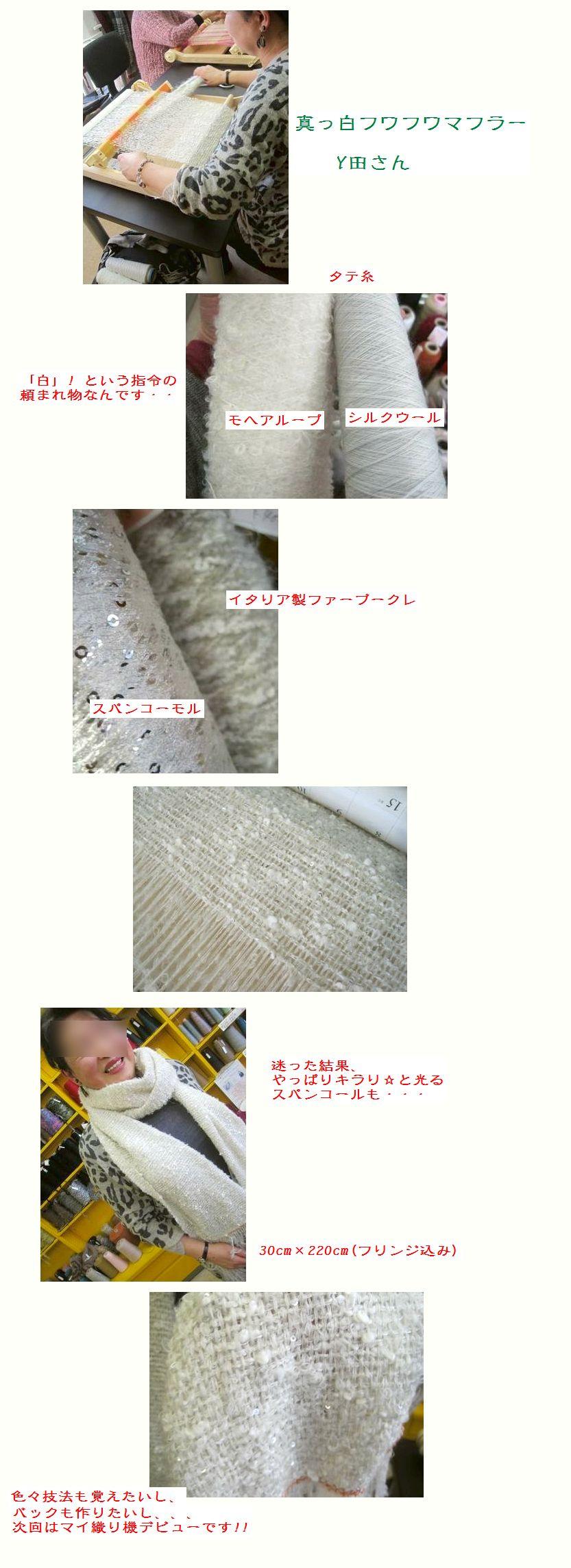 c0221884_23224399.jpg