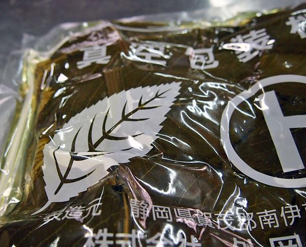 さくら餅の桜葉 天然の香りなんですよ(意外と知られてないですよね)@磯子風月堂_e0092594_21590893.jpg