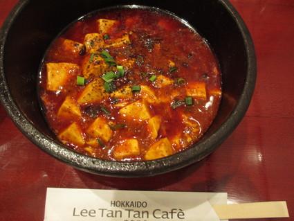 「鉄鍋麻婆豆腐」「大きな肉まん」@Lee Tan Tan Cafe_c0212604_22135735.jpg