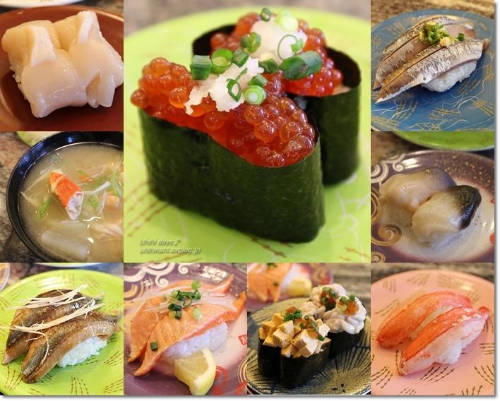 メルヘンの丘 と 美味しいお寿司 トリトン♪_f0179404_21382729.jpg