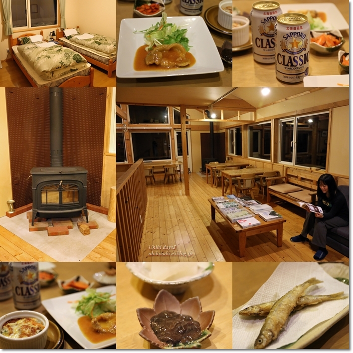 メルヘンの丘 と 美味しいお寿司 トリトン♪_f0179404_2145039.jpg
