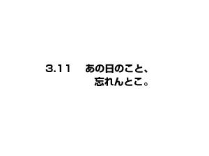 a0177205_1075083.jpg
