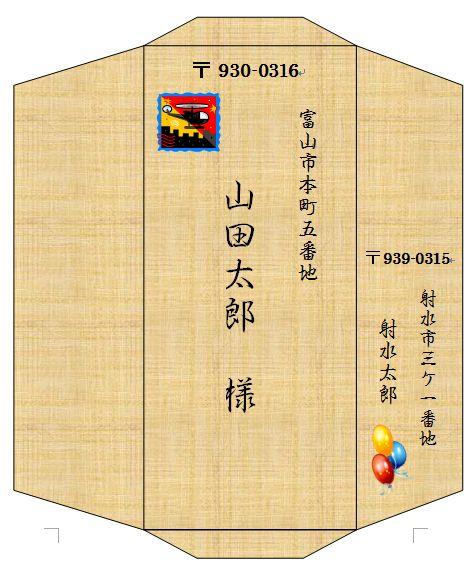 d0249109_9353153.jpg