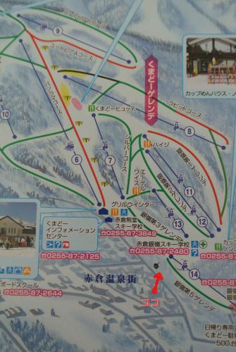 2014.02 JTCCホテルジャパン赤倉 スキーの事、書かないと_e0219520_14400625.png