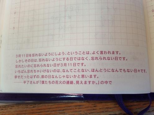 b0020723_1656406.jpg