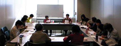 3月10日 第五回SSシネマ同好会の報告_e0304734_22442638.jpg